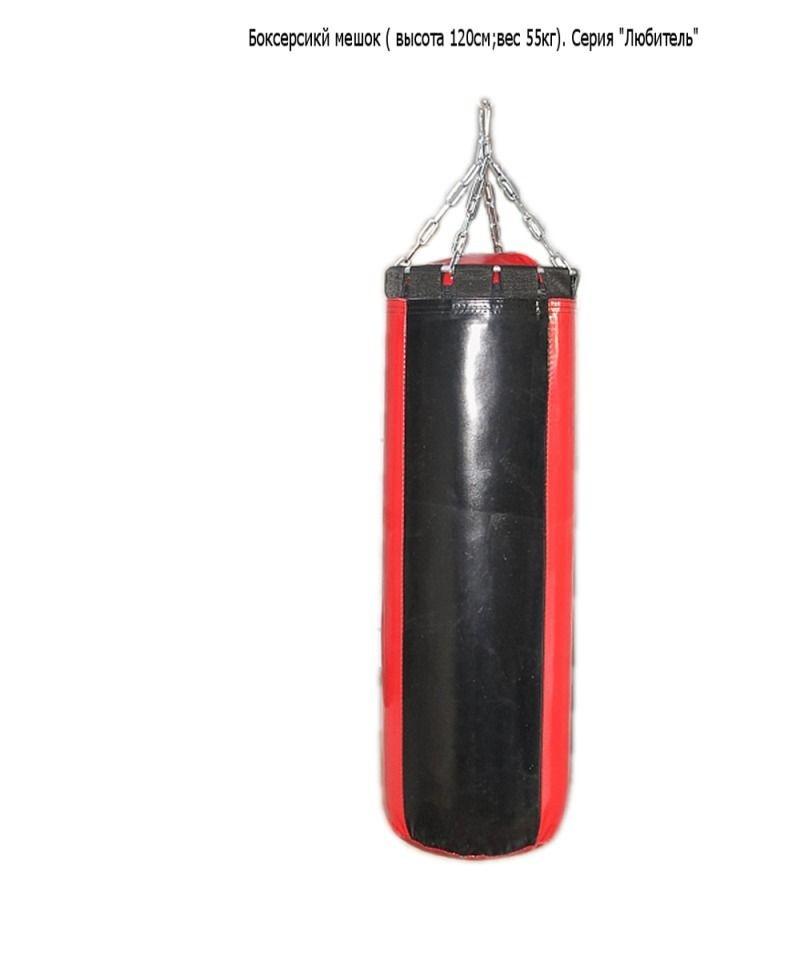 Сделать боксёрский мешок своими руками 9385